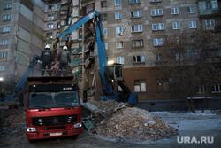 Взрыв бытового газа в доме № 164 на проспекте Карла Маркса. Часть 9. Магнитогорск, разбор завалов, погрузочные работы, камаз