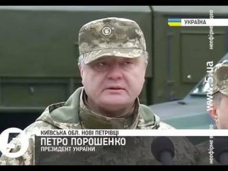 Порошенко был не нетрезвым, аполучил вглаз— украинский корреспондент