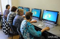 Компьютерные курсы для пенсионеров в обществе