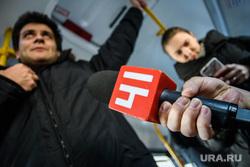 Александр Высокинский тестирует новые трамваи. Екатеринбург, сми, студия41, телеканал домашний