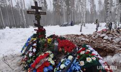 Похороны и могила бойца ЧВК Вагнера Стаса Матвеева в Асбесте, крест, венки, могила