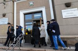 Минирование и эвакуация правительственных зданий. Челябинск, минирование, челябинская городская администрация