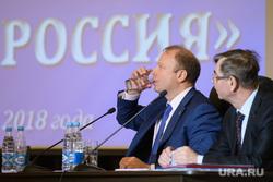 Конференция свердловского отделения