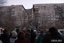Взрыв бытового газа в доме № 164 на проспекте Карла Маркса. Магнитогорск, жилой дом, разрушения, последствия взрыва