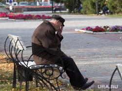 Клипарт. г. Курган, пенсионер, старик, отдых на скамейке