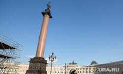 Санкт-Петербург, дворцовая площадь, александрийская колонна