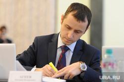 Заседание правительства Челябинской области. Челябинск, агеев дмитрий