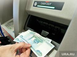 Банкоматы. Екатеринбург, банкомат, рубли, деньги
