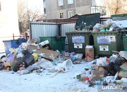 Мусорка после выходных (УК Чистый город) Курган, мусорные контейнеры, мусорка, свалка, помойка