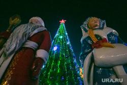 Новогодняя площадь. Курган, елка, дед мороз и снегурочка, новый год, новогодние огни