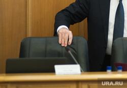 Восемьдесят третье заседание Екатеринбургской городской Думы. Екатеринбург, тестов виктор, пустые кресла