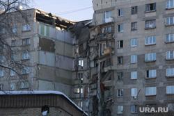 Взрыв бытового газа в доме № 164 на проспекте Карла Маркса. Часть 2. Магнитогорск, обрушение дома, последствия взрыва