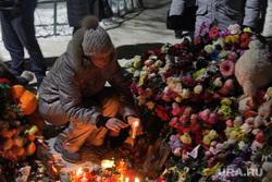 Взрыв бытового газа в доме № 164 на проспекте Карла Маркса. Часть 11. Магнитогорск, цветы, свечи