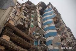 Министр строительства и жилищно-коммунального хозяйства РФ Владимир Якушев в Магнитогорске. Магнитогорск, разрушенный дом, последствия взрыва