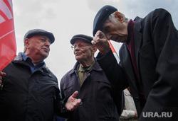 Митинг против повышения пенсионного возраста. Пермь , старики, общение, пенсионный возраст, пенсионеры