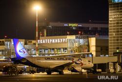Споттинг в Кольцово. Екатеринбург, аэропорт кольцово, уральские авиалинии, екатеринбург , самолет