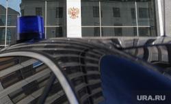 Клипарт. Москва, чиновник, мигалка, совет федерации