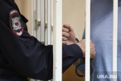 Судебное заседание по уголовному  делу Рыжука. Курган, наручники, полиция, арест