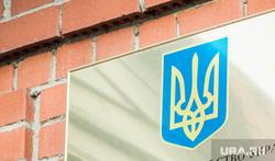 Маленкин в суде. Екатеринбург, консульство украины