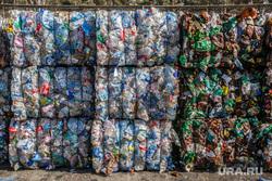 Полигон ТБО и цех сортировки. «Спецавтобаза». Екатеринбург, мусор, пластиковые бутылки, тбо, гора, отходы, бутылки, сортировка мусора, пластик, хлам, куча, окружающая среда, экология, пластик, отбросы, помои, спрессованный мусор, прессованный, сортированный