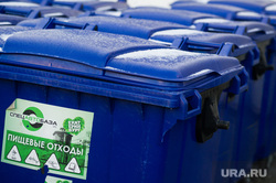 Выездное совещание постоянной комиссии Екатеринбургской городской Думы по безопасности жизнедеятельности населения на ЕМУП «Спецавтобаза», мусор, мусорные контейнеры, спецавтобаза, благоустройство, пищевые отходы