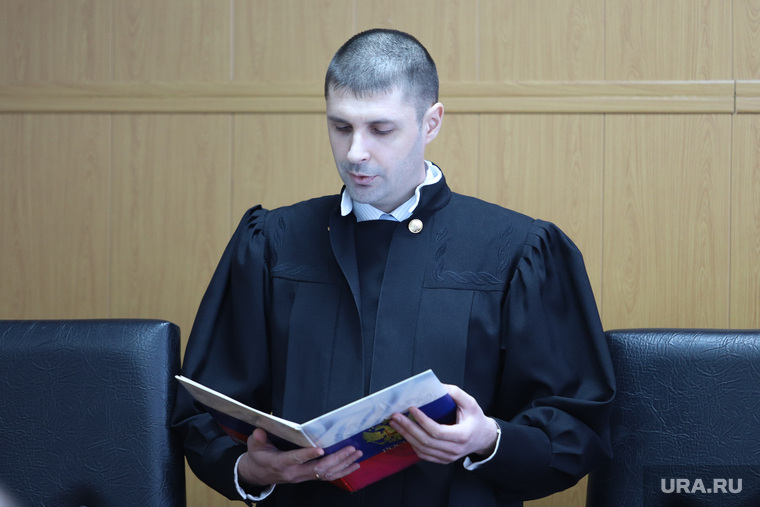 Оглашение приговора Сергею Чебыкину. Курган, судья, лушников сергей