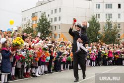 1 сентября. Сургут, школа, образование, первый звонок, первоклассники, 1сентября