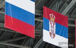 XV международный турнир по волейболу на Кубок имени Б.Н.Ельцина. Екатеринбург, флаги, флаг турции, флаг казахстана, флаг сербии, флаг россии, кубок ельцина, флаг болгарии