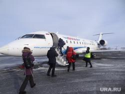 Комиссия ЦИК в Сабетте, посадка, ямал, самолет