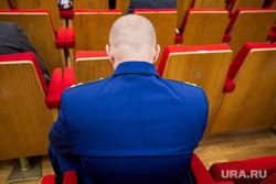 Торжественное заседание по случаю 297-ой годовщины образования Прокуратуры России. Москва, прокурор, прокуратура, задумчивость, усталость, спина