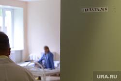 Психбольница. Психиатрия. Челябинск., псих, палата №6, душевнобольной
