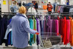 Магазин одежды секонд хенд «Мега Хенд». Екатеринбург, покупки, магазин одежды, секонд хэнд