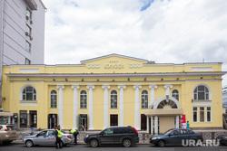 Фасады отреставрированных зданий. Екатеринбург, кинотеатр колизей