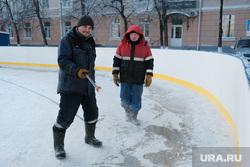 Заливка катка на площади им. Ленина. Курган, каток, заливка катка