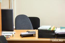 Клипарт depositphotos.com, отставка, пустое кресло, увольнение