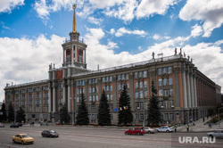 Виды Екатеринбурга, администрация екатеринбурга, екатеринбургская городская дума, мэрия екатеринбурга