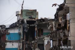 Демонтаж 7-го подъезда дома № 164 на проспекте Карла Маркса. Часть 2. Магнитогорск, разрушенный дом, последствия взрыва