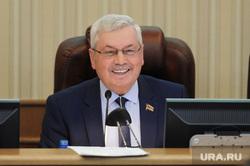Законодательное собрание Челябинской области. Челябинск, улыбка, мякуш владимир
