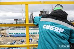 Строительство второй очереди завода СИБУР. Тобольск, сибур, стройка