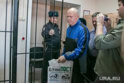 Приговор Юрию Касьяненко. Курган, касьяненко юрий