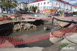 Ремонт дороги по ул. К. Мяготина. Курган, ремонт дороги, ограждение, яма с водой, яма на дороге