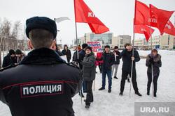 Митинг КПРФ. Сургут, коммунисты, кпрф, митинг, полиция