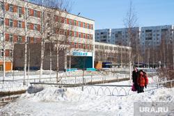 Школа и дети. Нижневартовск., школа, школьники