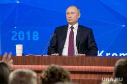 ВЦИОМ опубликовал обновленный рейтинг доверия политикам в РФ
