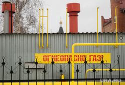 Виды города Урай, огнеопасно газ, газификация