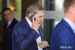 Ушаков Юрий, помощник Президента, с визитом по подготовке к саммитам ШОС и БРИКС. Челябинск, говорит по телефону, ушаков юрий
