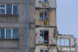 Демонтаж 7-го подъезда дома № 164 на проспекте Карла Маркса. Часть 4. Магнитогорск, разрушенный дом, последствия взрыва
