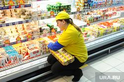 Продукты. Цены. магазин Проспект. Челябинск., продукты, продавец, мерчендайзер
