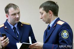 Приговор Калугиной Курган, следователи