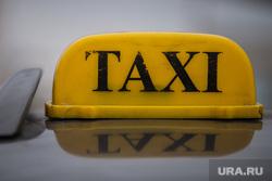 Клипарт., такси